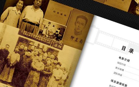湖南星城在线影视文化